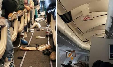 Σοκαριστικό βίντεο: Οι επιβάτες πτήσης προσεύχονται για να σωθούν - Δεκάδες τραυματίες