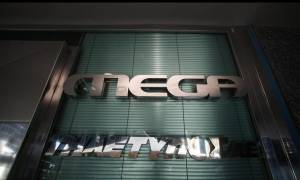Δραματικές ώρες για το Mega: «Τελειώνει» το κανάλι