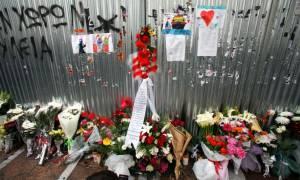 Έξι χρόνια από την ανείπωτη τραγωδία της Marfin