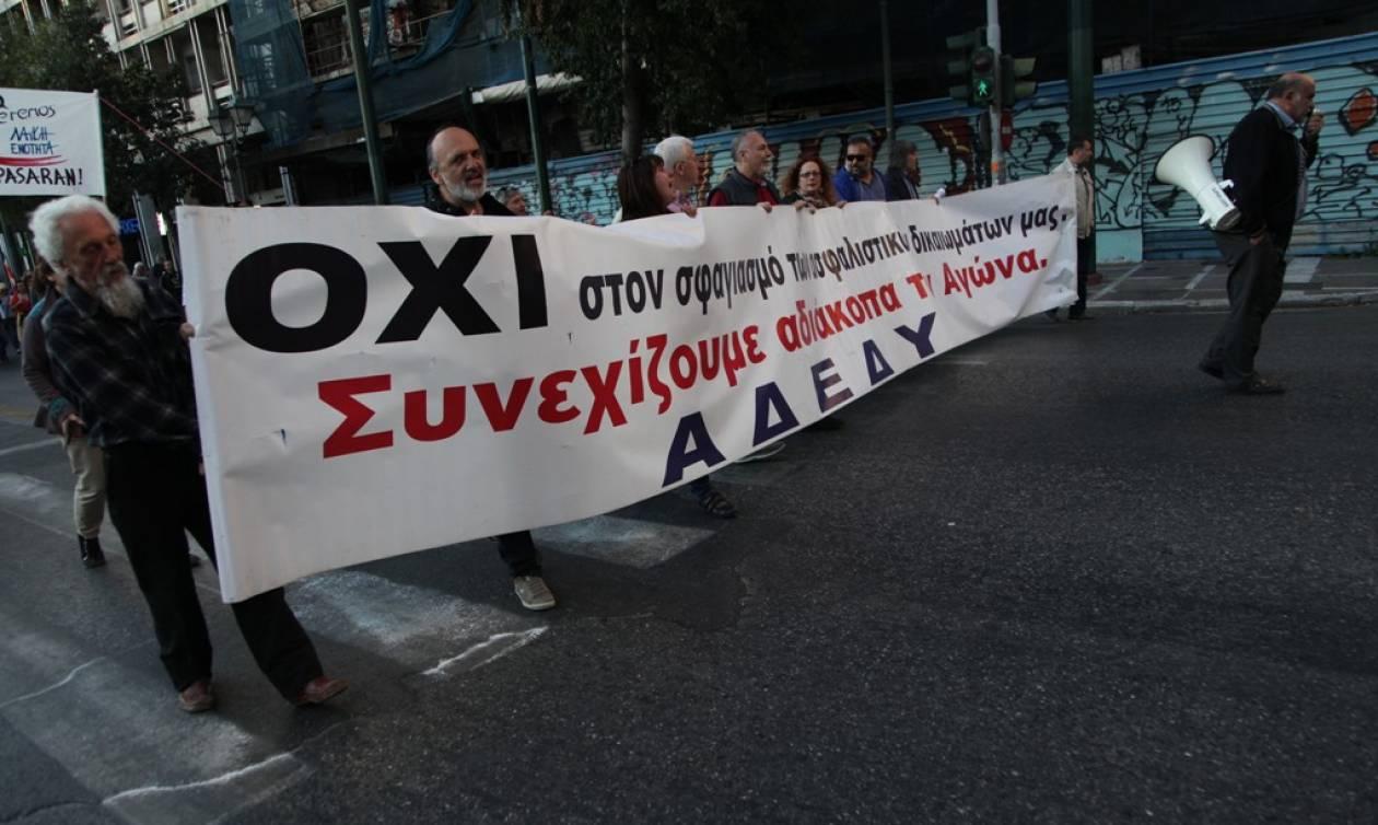 Ασφαλιστικό: ΑΔΕΔΥ - 48ωρη απεργία στις 6 και 7 Μαΐου