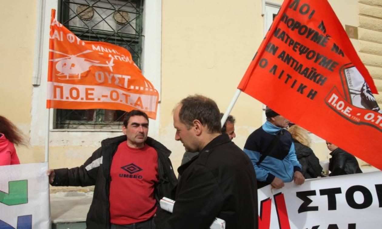 Ασφαλιστικό: Ξεκίνησαν τις καταλήψεις οι εργαζόμενοι στους ΟΤΑ
