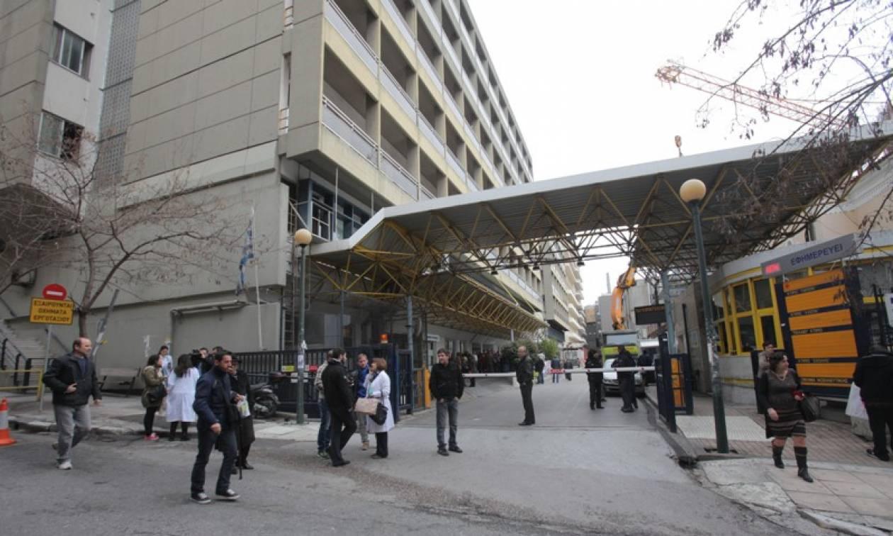 Υπουργείο Υγείας: Τοποθετούνται διοικητές σε 11 νοσοκομεία της χώρας