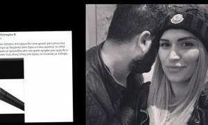Υπόθεση Παντελίδη: Το σοκ της γυναίκας του Μπερτάκη και η αλλαγή σπιτιού