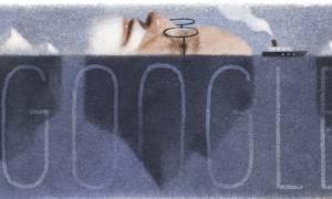 Σίγκμουντ Φρόυντ: Η Google τιμά με Doodle τα 106α γενέθλια του «πατέρα» της ψυχανάλυσης