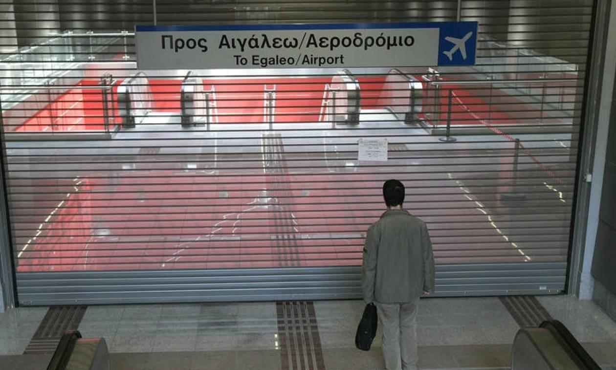 Προσοχή: Παραλύουν οι συγκοινωνίες λόγω της απεργίας για το Ασφαλιστικό