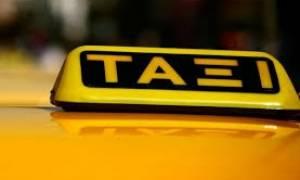 Η κούρσα που δεν θα ήθελε να πάρει ξανά – Τι συνέβη σε οδηγό ταξί;
