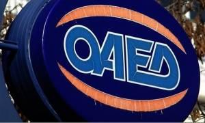 ΟΑΕΔ: Νέα ιστοσελίδα για να βρείτε δουλειά