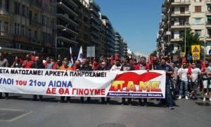 Ασφαλιστικό - Δύο συγκεντρώσεις διαμαρτυρίας σήμερα στη Θεσσαλονίκη