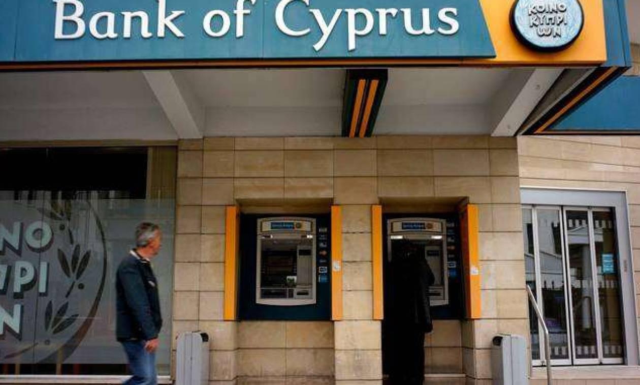 Νέο σχέδιο εθελουσίας εξόδου για την Τράπεζα Κύπρου