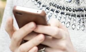 Προσοχή, λάβατε αυτό το SMS; Διαγράψτε το αμέσως, είναι απάτη! (photo)