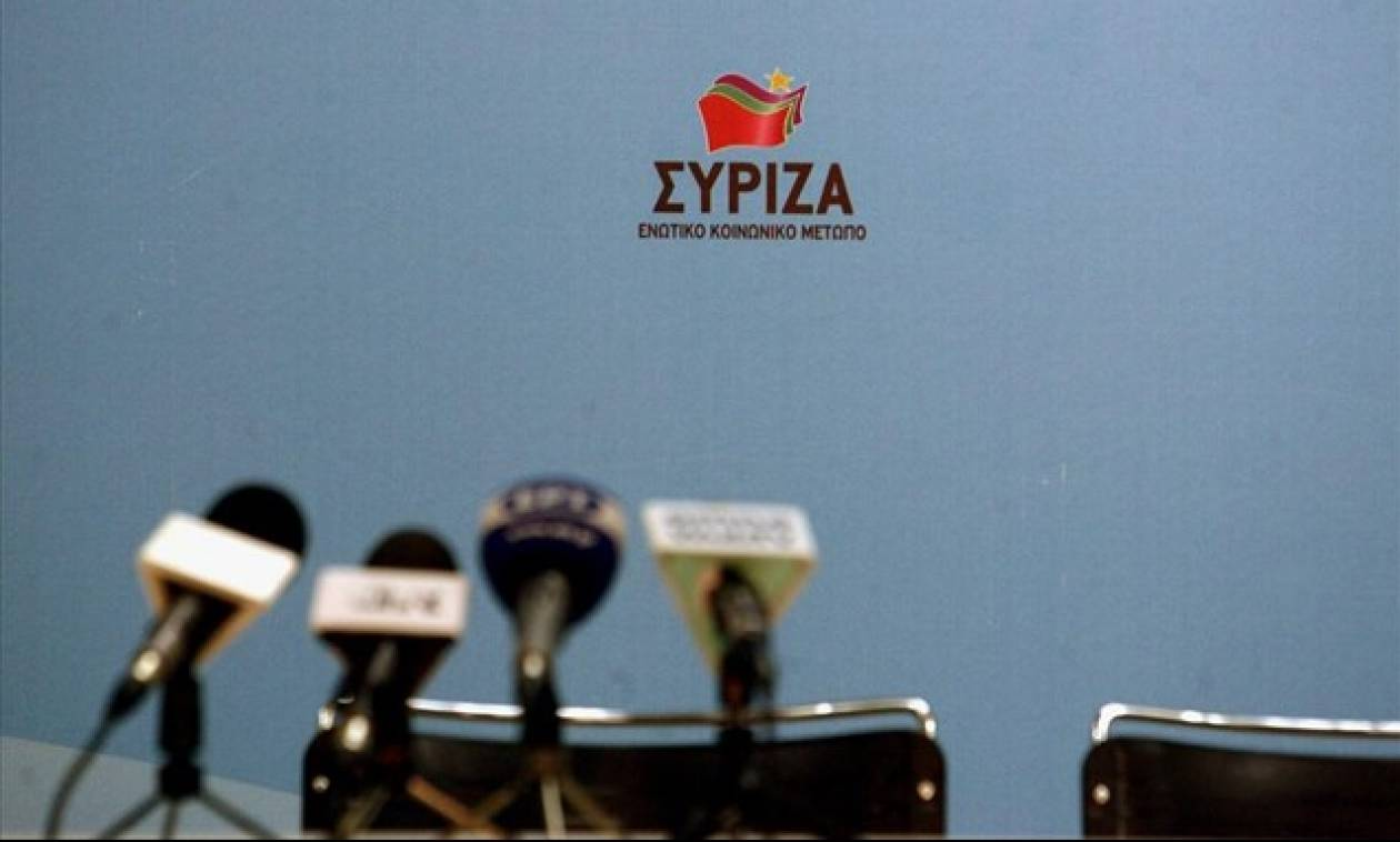ΣΥΡΙΖΑ: Απαράδεκτη και πρωτοφανής η κατάληψη των γραφείων
