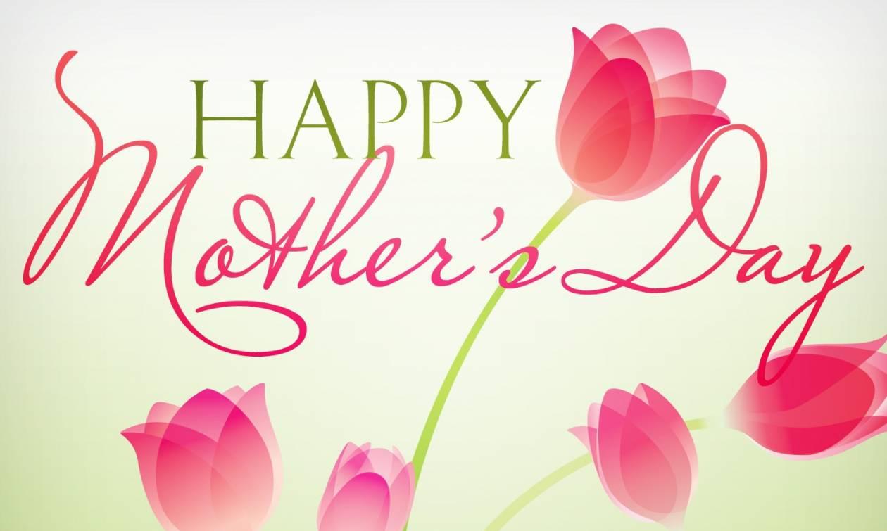 Ημέρα της Μητέρας: Την Κυριακή γιορτάζουν όλες οι μανούλες!