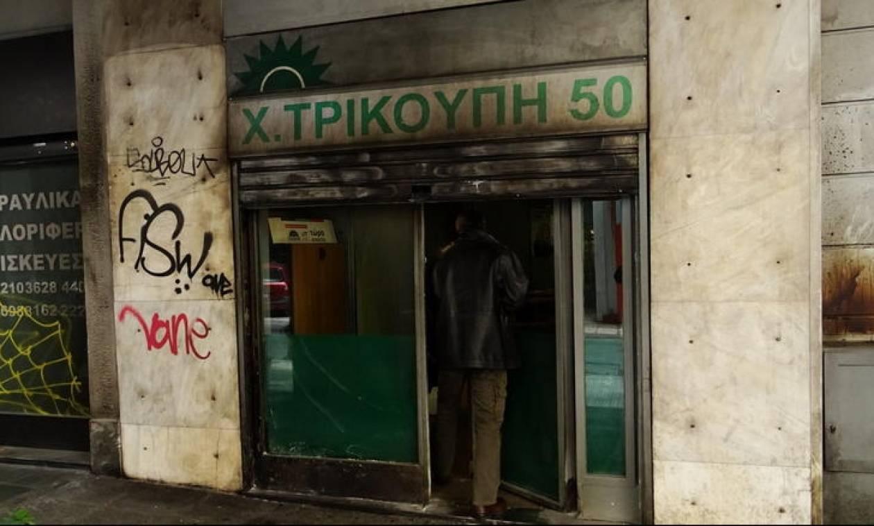 Άγνωστοι πέταξαν μολότοφ στα γραφεία του ΠΑΣΟΚ