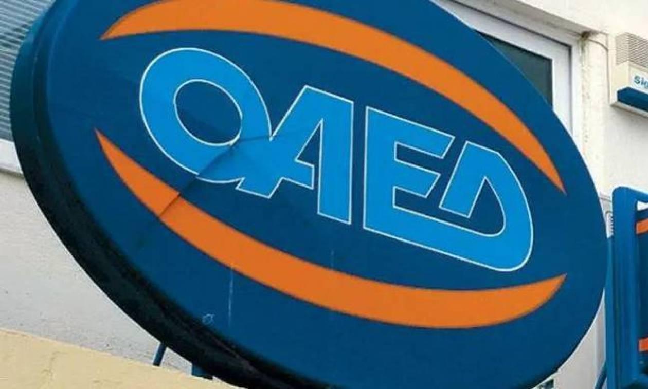 ΟΑΕΔ: Μέχρι σήμερα (9/5) οι αιτήσεις για την κοινωφελή εργασία