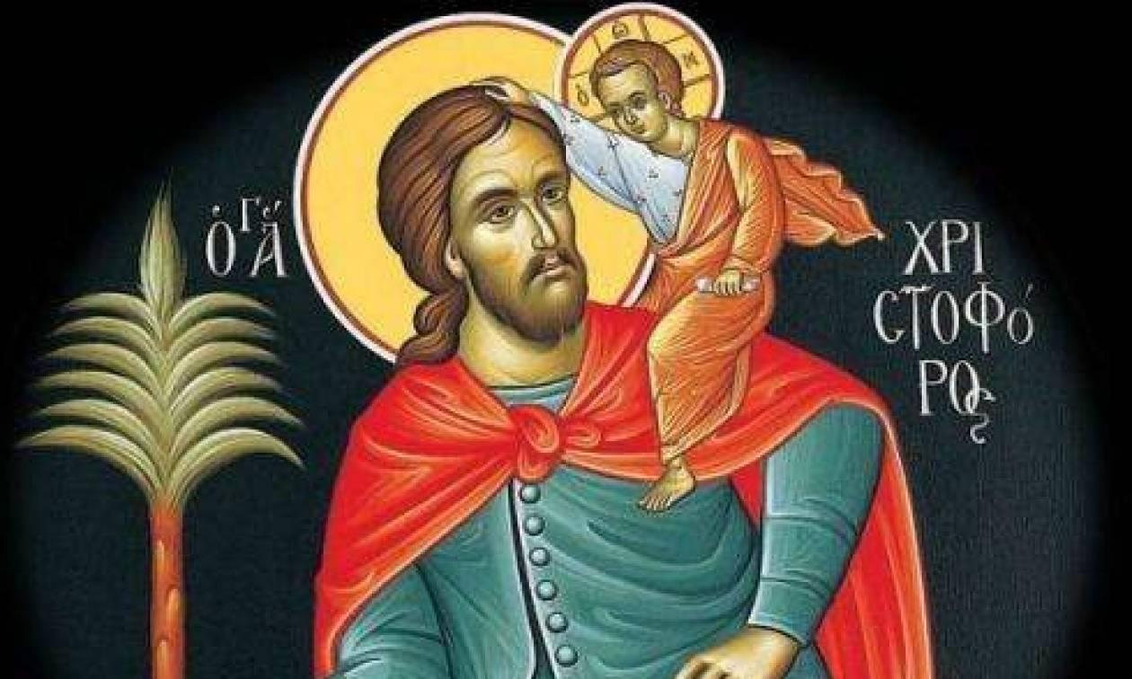 Εορτή του Αγίου Μεγαλομάρτυρος Χριστοφόρου