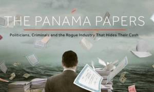 Αυτοί είναι οι Έλληνες στη λίστα των Panama Papers - Όλα τα ονόματα