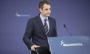 ΝΔ: Ο Τσίπρας χαμογελά για το τέταρτο μνημόνιο, οι Έλληνες όχι (photo)