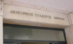 Συνεχίζουν την αποχή από τα καθήκοντά τους οι δικηγόροι της Αθήνας