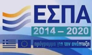 ΕΣΠΑ: Έως τις 29 Ιουνίου οι αιτήσεις για τη νέα πράξη κατάρτισης και πιστοποίησης 1.000 ανέργων