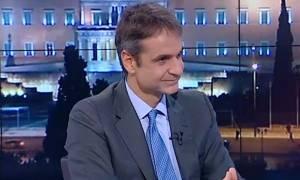 Μητσοτάκης: Η κυβέρνηση καταδικάζει τη χώρα σε αέναο μνημόνιο