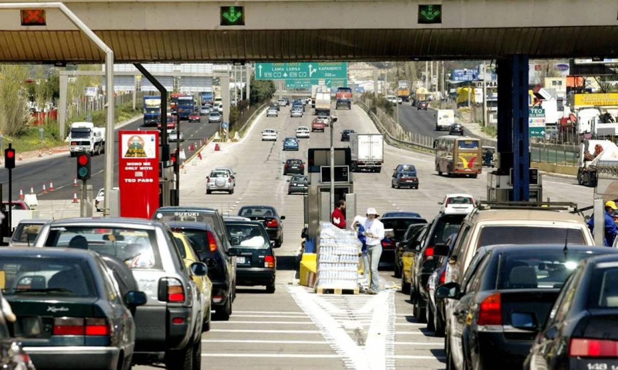 Αλλαγές στα διόδια: Θα πληρώνουμε με τα χιλιόμετρα