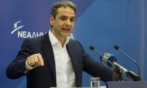 Μητσοτάκης: Ανίκανη η κυβέρνηση στην προσέλκυση επενδύσεων
