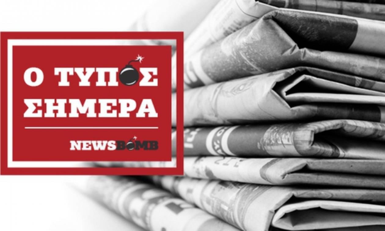 Εφημερίδες: Διαβάστε τα σημερινά (13/05/2016) πρωτοσέλιδα