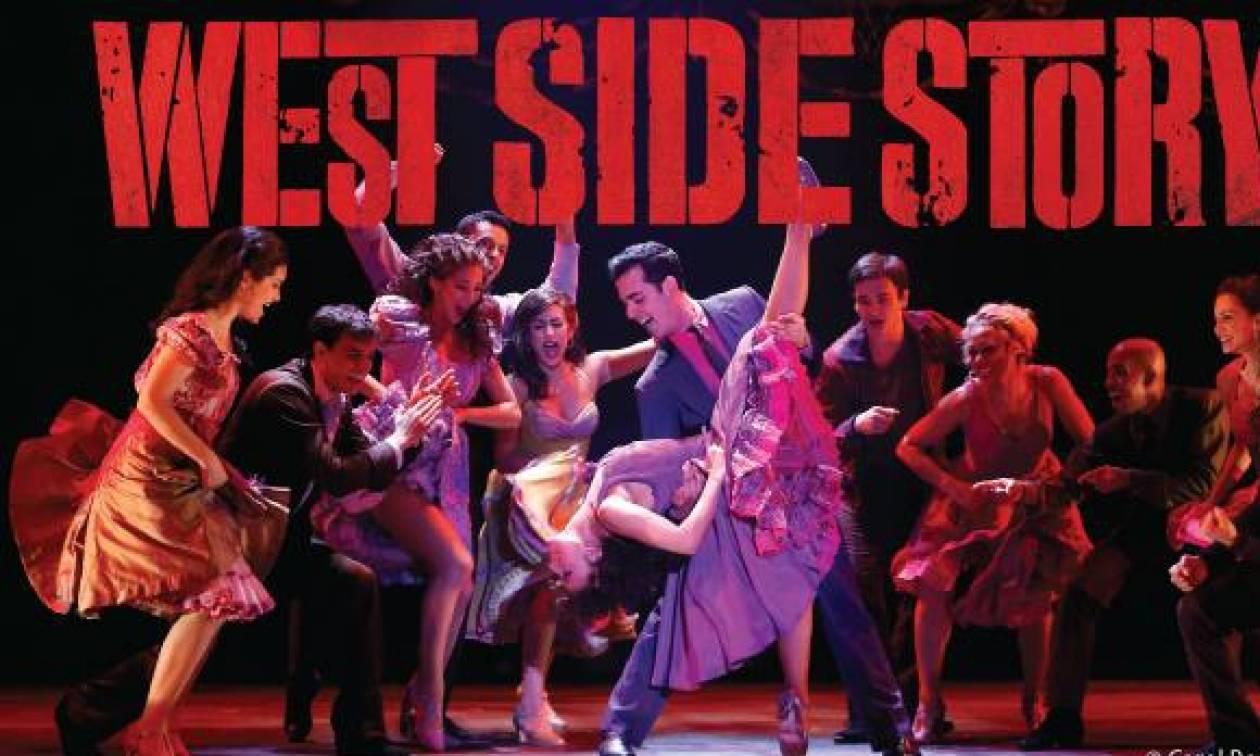 Ακρόαση για όλους τους ρόλους του musical «West Side Story»