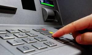Βάζουν «φουρκέτα» στα ΑΤΜ τραπεζών - Πώς να προστατευθείτε (pics)