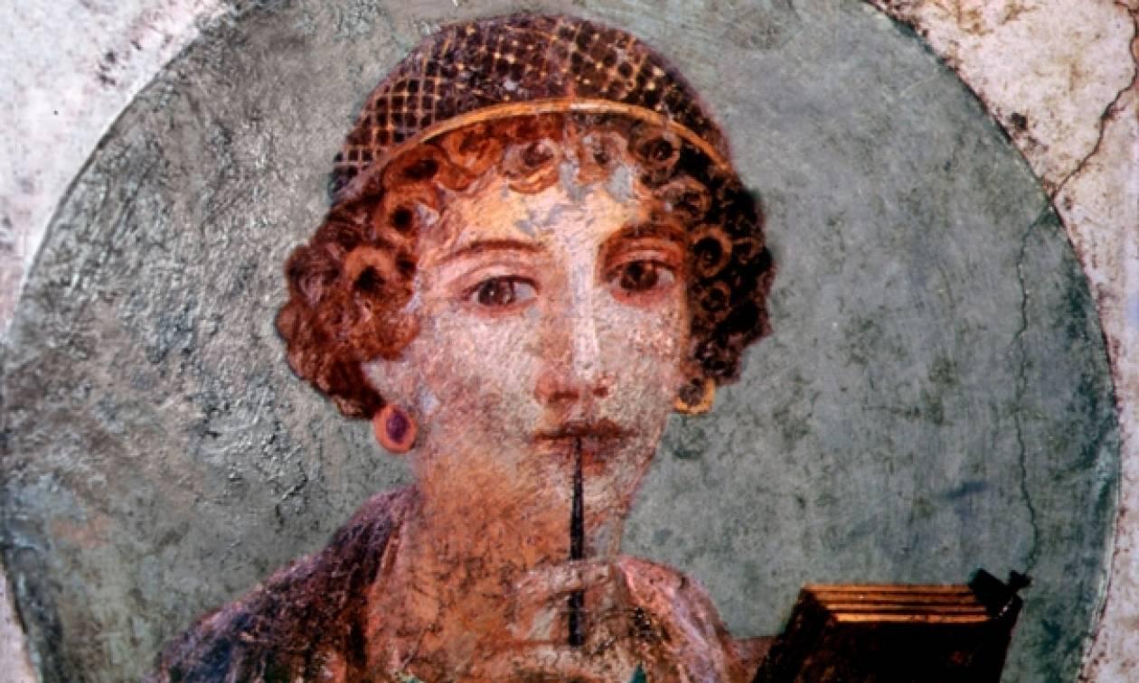 Επιστήμονες έλυσαν το μυστήριο γύρω από διάσημο ποίημα της Σαπφούς