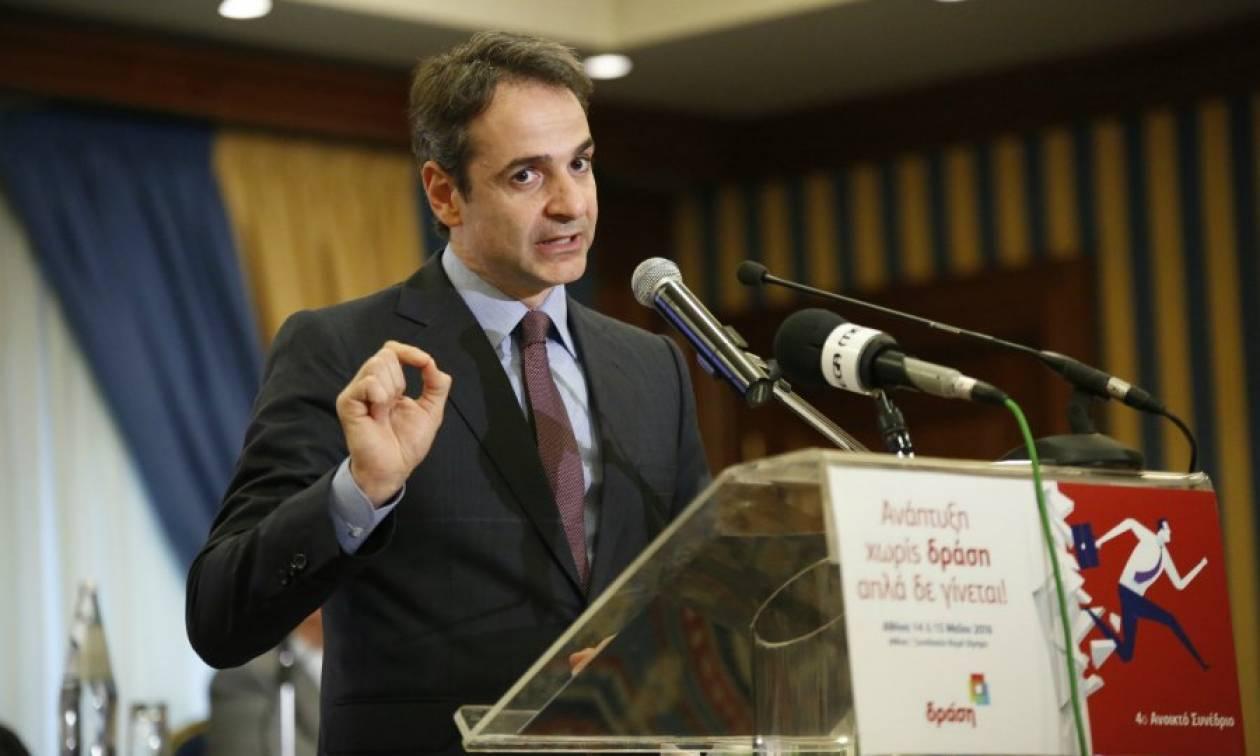 Μητσοτάκης: Η κυβέρνηση δεν είναι μέρος του προβλήματος, είναι το πρόβλημα