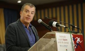 Θεοδωράκης: Να βγάλουμε έξω τους λαϊκιστές, τους οπισθοδρομικούς και τους πλιατσικολόγους