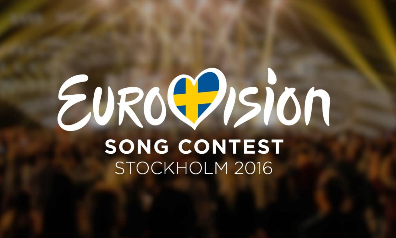 Eurovision 2016 Live: Δείτε τον τελικό σε απευθείας σύνδεση