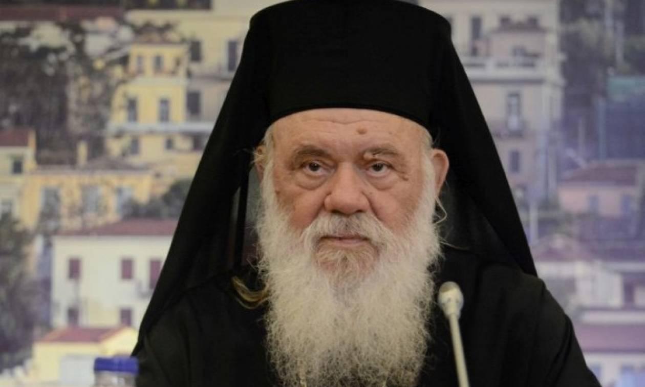 Για την αξία του εθελοντισμού μίλησε ο αρχιεπίσκοπος Ιερώνυμος