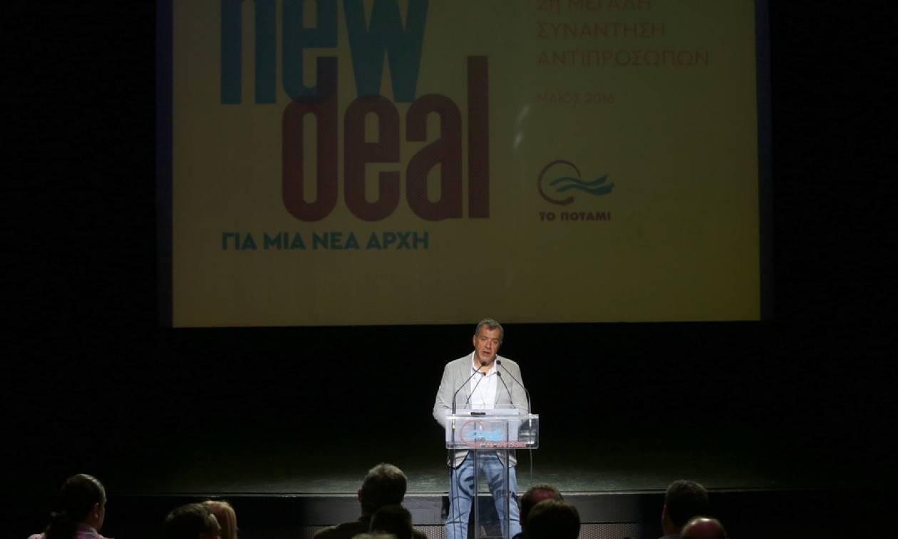 Θεοδωράκης: Να προχωρήσουμε σε ένα «new deal» - πολιτικό και οικονομικό