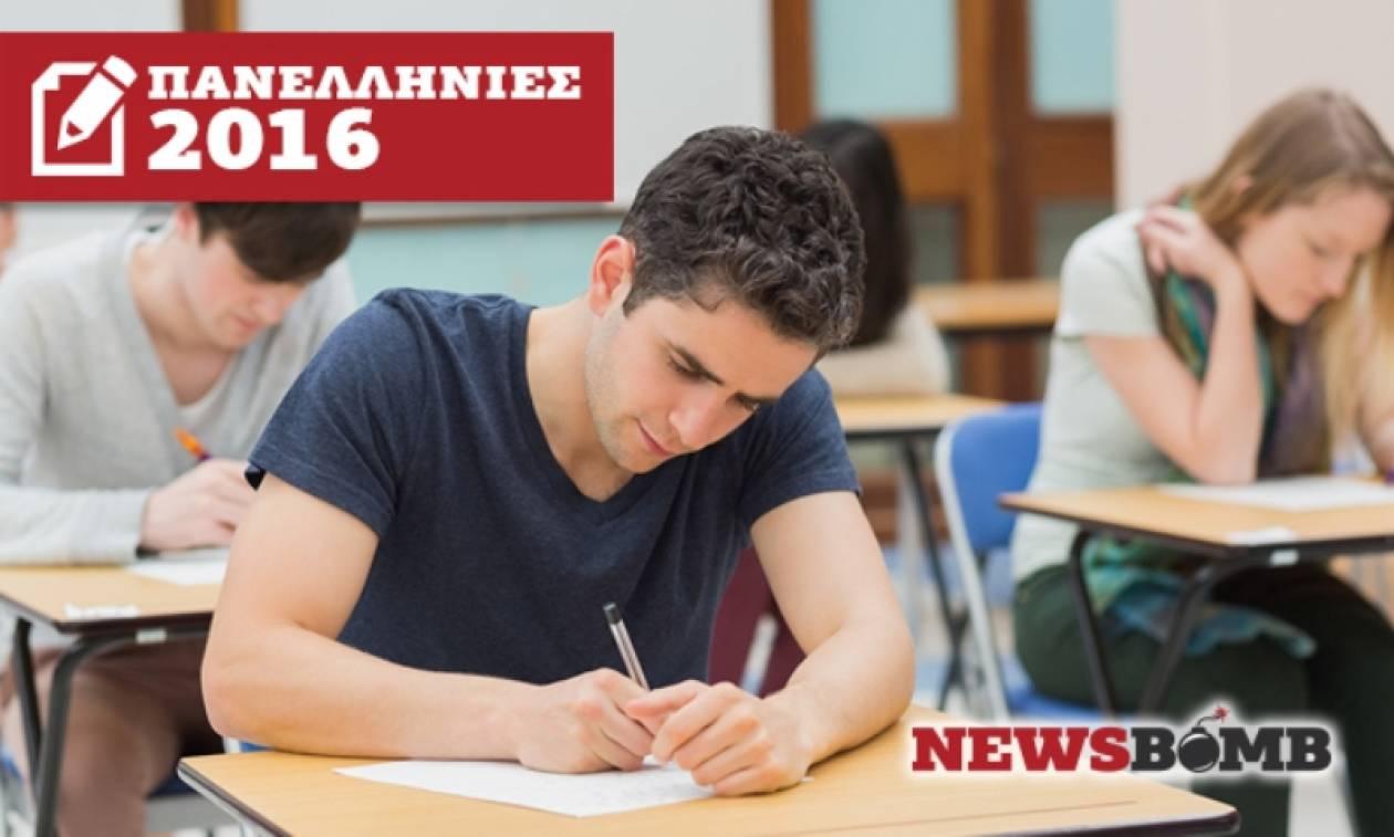 Πανελλήνιες 2016: Άνοιξε η αυλαία των Πανελλαδικών Εξετάσεων με Νεοελληνική Γλώσσα
