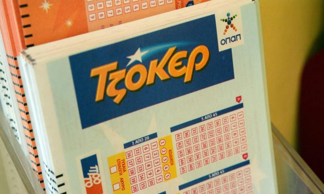 Κλήρωση Τζόκερ: Στο Νέο Ψυχικό παίχτηκε το τυχερό δελτίο των 9,8 εκατ. ευρώ!