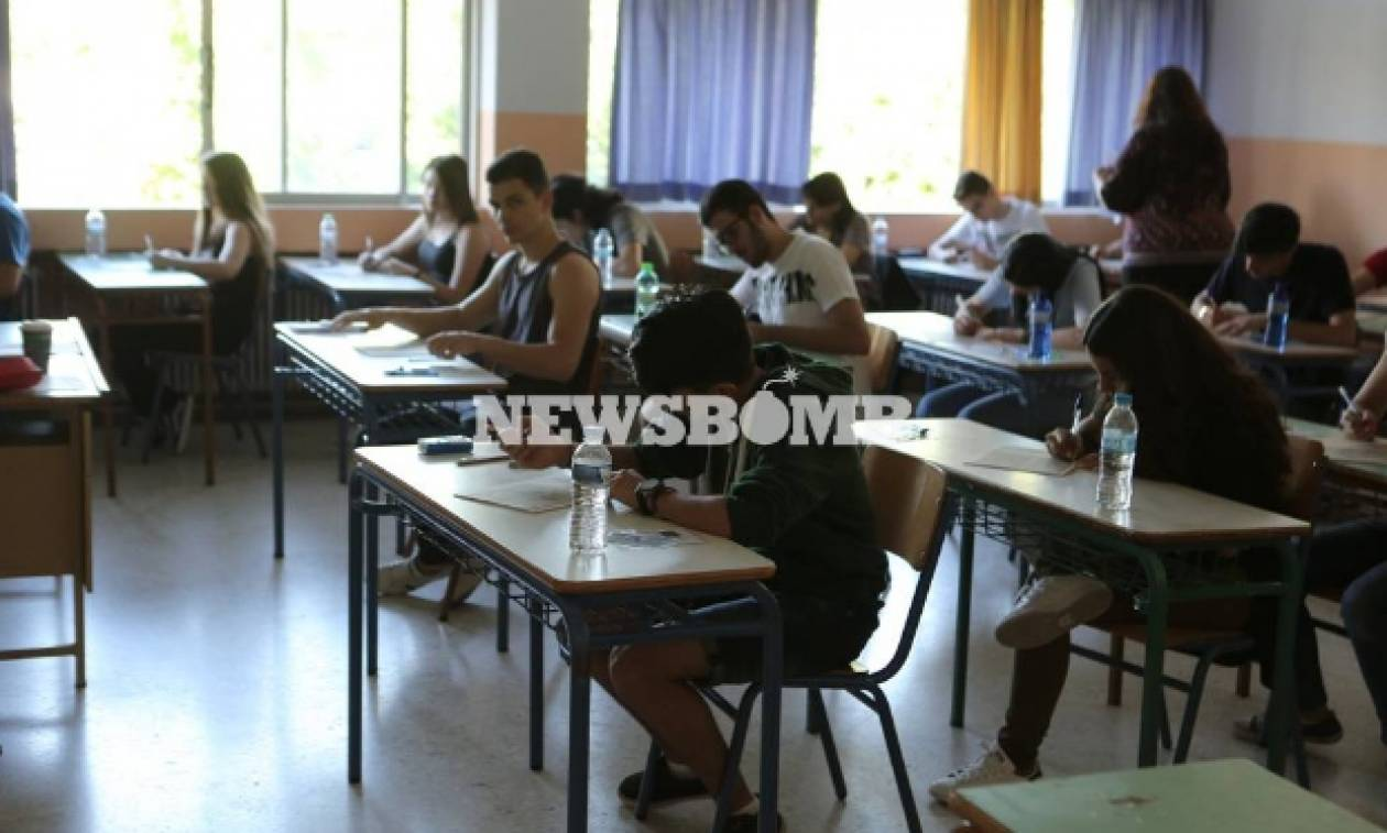 minedu.gov.gr - Πανελλήνιες - Πανελλαδικές 2016: Δείτε τα θέματα της Έκθεσης (Νεοελληνική Γλώσσα)