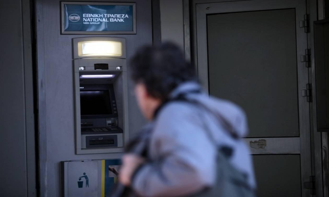 Τις συναλλαγές με μετρητά συνεχίζουν να προτιμούν οι Έλληνες