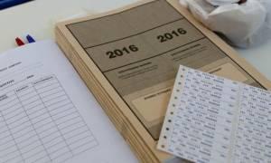 Πανελλήνιες 2016: Δείτε πόσο κοστίζουν οι εξετάσεις