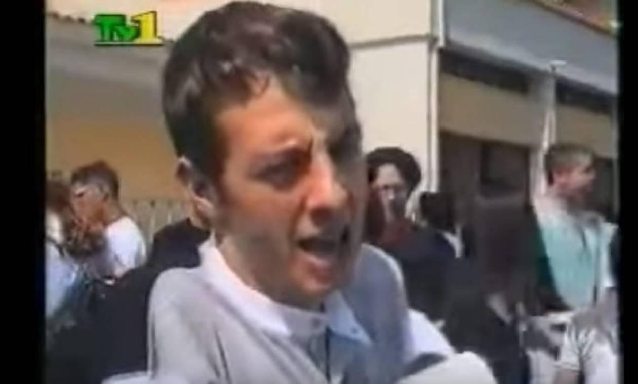 Πανελλαδικές 2016: Δείτε πώς είναι σήμερα ο μαθητής που φώναζε «πανωλεθρία» στις εξετάσεις του 1997