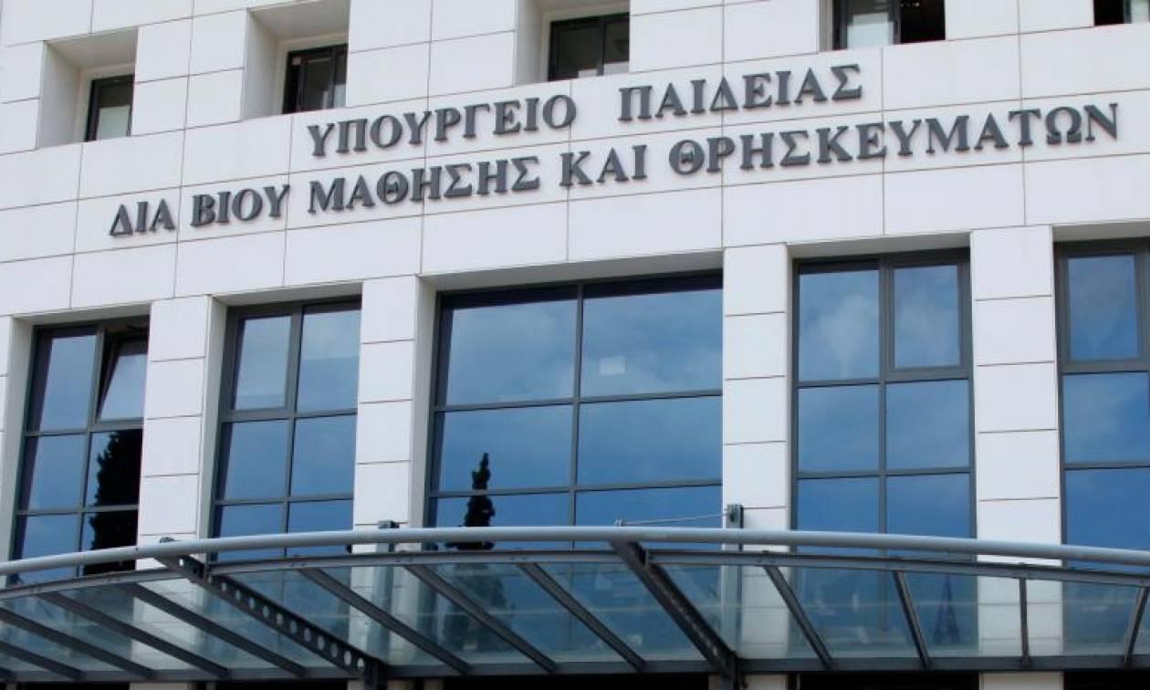 Πανελλαδικές 2016: Κλειστό το υπουργείο κατά την διάρκεια των εξετάσεων