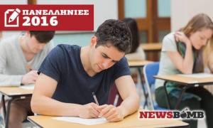 Πανελλήνιες 2016: Στα Μαθηματικά Κατεύθυνσης εξετάζονται την Τετάρτη οι μαθητές