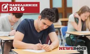 Πανελλήνιες 2016: Οι καθηγητές απαντούν στα θέματα Νεοελληνικής Γλώσσας (vid)