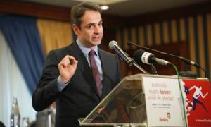 Από το Παρίσι ξεκινάει τις διεθνείς επαφές του ο Κυριάκος Μητσοτάκης