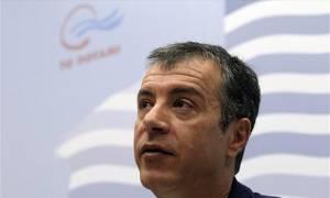 Θεοδωράκης: Ούτε με τον ΣΥΡΙΖΑ ούτε με τη Δημοκρατική Συμπαράταξη