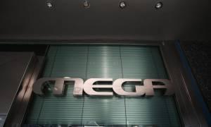 Νέες στάσεις εργασίας από τους εργαζόμενους στο MEGA