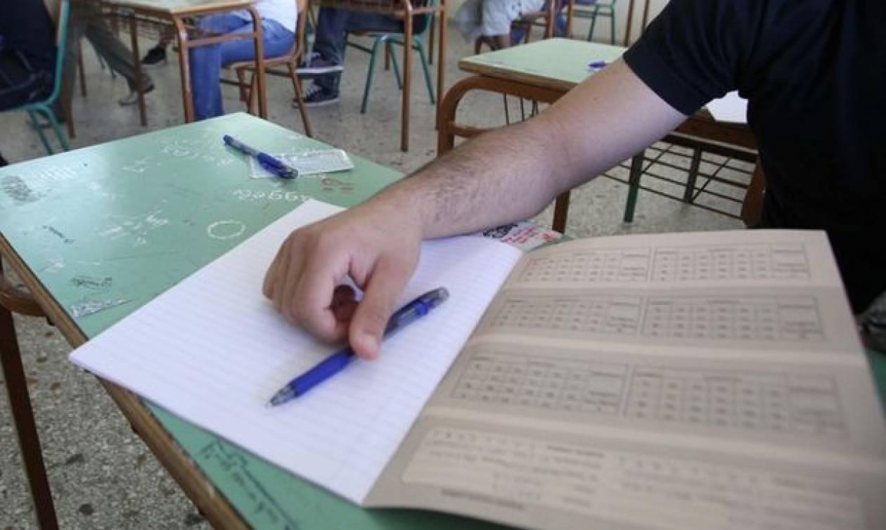 Πανελλήνιες 2016: Στα Μαθηματικά Κατεύθυνσης εξετάζονται την Τετάρτη (18/5) οι υποψήφιοι