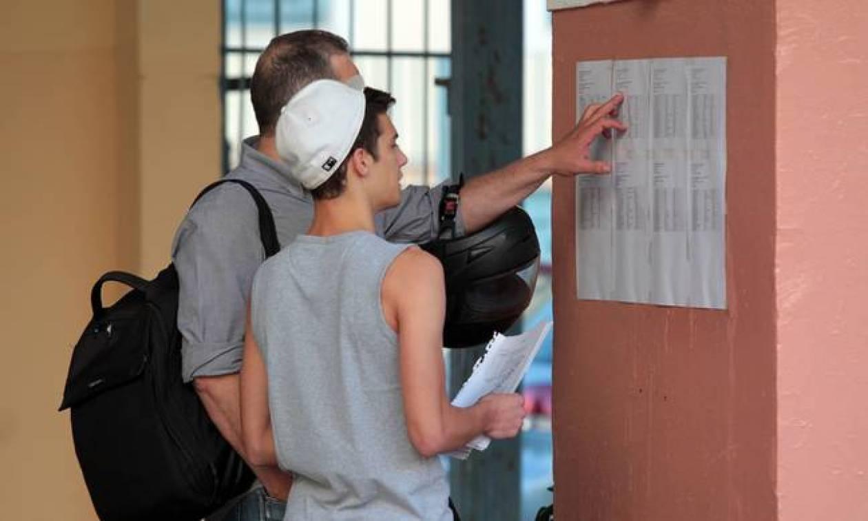 Πανελλήνιες 2016: Δείτε πότε θα ανακοινωθούν οι βάσεις 2016