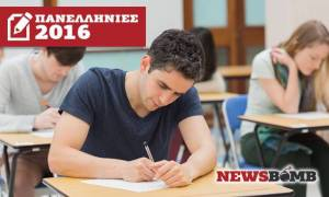 Πανελλήνιες 2016: Συνέχεια των Πανελλαδικών με Αρχαία και Μαθηματικά κατεύθυνσης